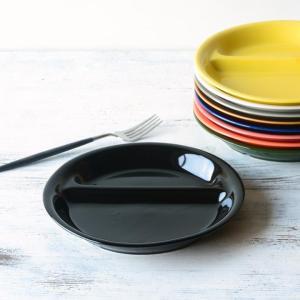 ランチプレート 丸 21cm ブラック 取り皿 おしゃれ お皿 皿 食器 プレート オシャレ 陶器 ...