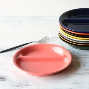 ランチプレート 丸 21cm ピンク 取り皿 おしゃれ お皿 皿 食器 プレート オシャレ 陶器 美...