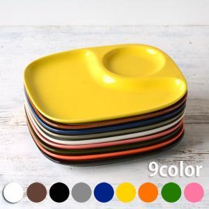 二つ仕切り ランチプレート 23cm 全9color  取り皿 おしゃれ お皿 皿 食器 プレート ...