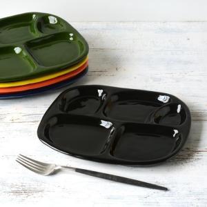 五つ仕切り ランチプレート 22cm ブラック 取り皿 おしゃれ お皿 皿 食器 プレート オシャレ...