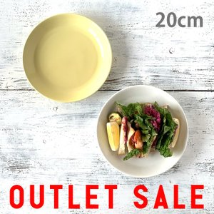 アウトレットセール オーバル パイ皿 プリン皿 タルト皿 パイ皿 プレート 白い食器 ホテル食器 製...