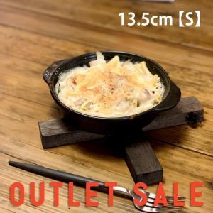 アウトレットセールグラタン皿 13cm おしゃれ 耐熱皿 ラウンドグラタン皿 洋食器 オーブン料理 ...
