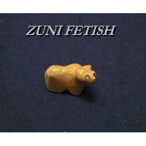 ズニ族が作ったフェティッシュというお守りです。 とても小さなベアーですが、柔らかな丸みのある作りのフ...