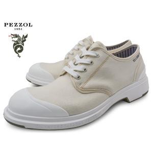 ペッツォール イタリア メンズ スニーカー ナチュラル 生成り オフホワイト 白 送料無料 longpshoe