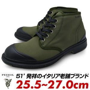 ペッツォール イタリア メンズ スニーカー カーキ グリーン 緑色 送料無料 longpshoe