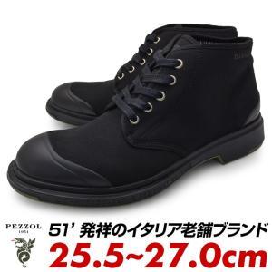 ペッツォール イタリア メンズ スニーカー ブラック 黒 送料無料 longpshoe