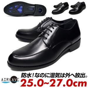ビジネスシューズ メンズ 紐 ビット ローファー 超軽量 幅広 4E 黒 合成皮革 フェイクレザー longpshoe