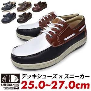 AMERICANINO EDWIN スニーカー メンズ アメリカニーノ エドウィン 紺色 濃茶色 赤|longpshoe