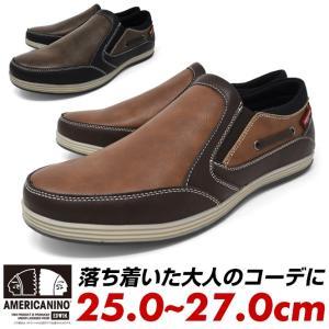 AMERICANINO EDWIN スリッポン メンズ アメリカニーノ エドウィン 茶色 靴 くつ おしゃれ 安い ブランド フェイクレザー 軽量 longpshoe