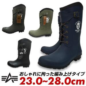 雨はもちろんアウトドアやフェスでも使いやすいデザイン性◎のレインブーツ。 脱ぎ履きしやすい大きめの履...