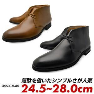 ビジネスシューズ チャッカブーツ メンズ 牛革 黒 茶色  安い 送料無料 安いセール|longpshoe