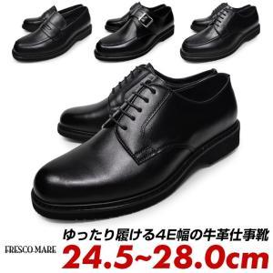 ビジネスシューズ メンズ プレーントゥ ローファー 紐 モンクストラップ 2足セットで10584円 全国一律送料無料 黒 革靴 安い ブランド|longpshoe
