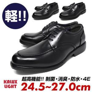 ビジネスシューズ メンズ 紐 ビット ローファー 超軽量 幅広 4E 黒 合成皮革 フェイクレザー|longpshoe
