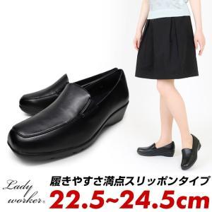 【サイズ】 22.5cm / 23cm / 23.5cm / 24cm / 24.5cm  商品カテ...