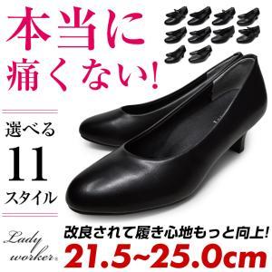 【サイズ】 22cm / 22.5cm / 23cm / 23.5cm / 24cm / 24.5c...