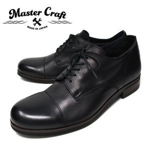 Master Craft メンズ ストレートチップ 黒 ブラック 日本製 本革 レザー longpshoe