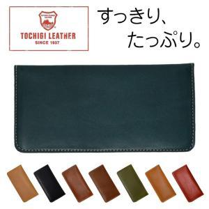 栃木レザー 長財布 長サイフ 本革 メンズファッション レディースファッション 使いやすい カードが...