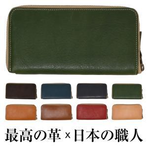 栃木レザー 長財布 本革 ラウンドファスナー メンズ レディース カード多数 大容量 革 ブランド