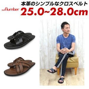 レザーサンダル メンズ 本革 ブランド outNumber 黒 茶色 春 夏|longpshoe