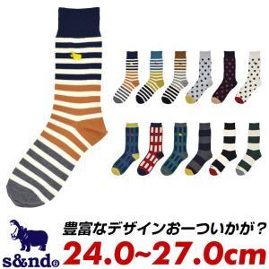 【サイズ展開】 ワンサイズ:24cm〜27cm  ※対応サイズはメーカーの発表値です。  【素材】 ...