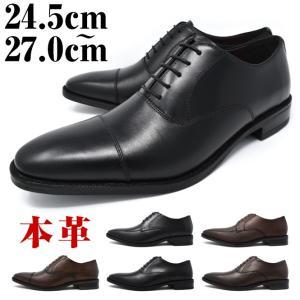 ビジネスシューズ 本革 メンズ ブランド 黒 茶色 革靴 紳士靴 スーツ|longpshoe