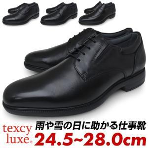 【サイズ】 24.5cm / 25cm / 25.5cm / 26cm / 26.5cm / 27c...