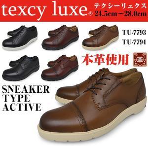 asics ビジネスシューズ アシックス スニーカータイプ ウォーキングシューズ テクシーリュクス 本革 歩きやすい メンズ 黒 茶色 ブランド|longpshoe