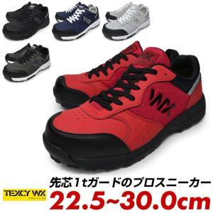 【サイズ】 22.5cm / 23cm / 23.5cm / 24cm / 24.5cm / 25c...