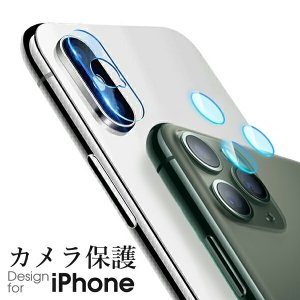iPhone 11 Pro Max カメラレンズ iPhone8 Plus レンズ保護 XSMax ガラスフィルム X XS 薄い7Plus 貼りやすい 9H 2.5D 保護フィルム|looco-shop