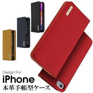 iPhone 11 Pro Max ケース 本革 iPhoneXS 手帳型ケース iPhone8 手帳型カバー iPhoneX カバー iPhone7 手帳型 高級 財布型 ブック型 iPhoneケース|looco-shop