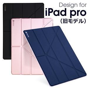 iPad Pro 12.9インチ 旧モデル カバー ケース 手帳型 財布型 ブック型 オートスリープ機能付き 軽量 12.9inch オートスリープ 折りたたみ スタンド アイパッド|looco-shop
