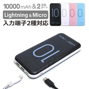モバイルバッテリー 充電器 コンパクト 急速充電 大容量 軽...