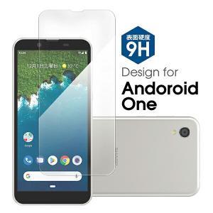 Android One X5 フィルム ガラス S5 高品質 9H Ymobile AndroidOne 画面保護 気泡なし 衝撃吸収 強化 スマホ|looco-shop