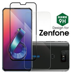 ZenFone Max M2 ガラスフィルム M1 L1 強化ガラス 5 5Z 5Q 画面 保護 9H フチまで綺麗 液晶 スマホ フィルム|looco-shop