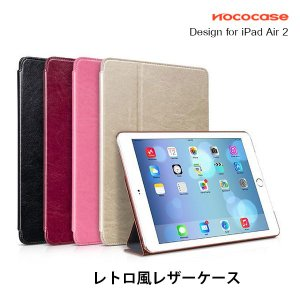 HOCO iPad air 2 AIR2 Air air2 ケース スタンド カラー レザー アイパッド 革 カバー タブレット 収納 手帳型 正規品 05P03Dec16 LOFSS|looco-shop
