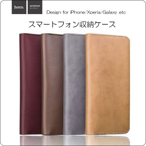 iPhone6s 6 Plus Xperia Z5 Z4 Galaxy S6 edge 本革 スマー...