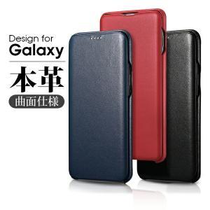 Galaxy S10 S10+ 手帳型 ケース S9 S9+ カバー 磁石無し ギャラクシー プラス 高品質 本革|looco-shop