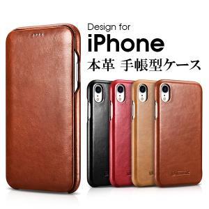 iPhone 11 Pro Max XS Max XR iPhoneX 手帳型 ケース カバー ブック型 アイフォン 本革|looco-shop