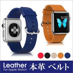 Apple watch 本革 ベルト バンド 38mm 42mm 交換 簡単 アップルウォッチ