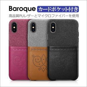 iPhone XS X 背面 ケース カード収納 パス入れ カバー 保護 マイクロファイバー|looco-shop