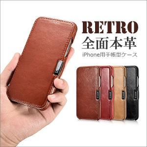 iPhone XS X 手帳型 ケース 本革 カバー アイフォン 高級 マグネット 高品質|looco-shop