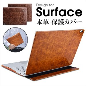 Surface Book 2 13.5 インチ カバー 本革 牛革 手帳型 ケース サーフェイス タブレットモード対応|looco-shop
