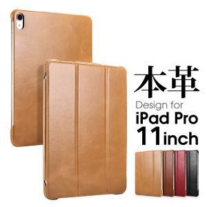 iPad Pro 11インチ カバー iPadmini 5 Air 2019 本革 オートスリープ 牛革 mini2019 手帳型 NEW iPadPro ケース 11inch レザー アイパッドプロ アイパッドカバー|looco-shop
