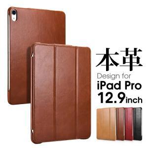 iPad Pro 12.9インチ 2018年 ケース カバー 本革 オートスリープ 牛革 手帳型 NEW iPadPro 12.9inch レザー アイパッドプロ|looco-shop