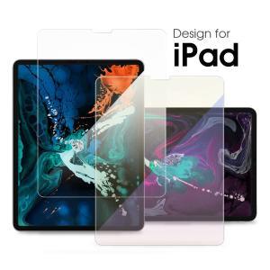 iPad Pro 10.5 2018 保護フィルム ガラスフ...