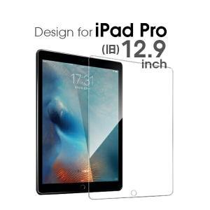 対応機種:iPad Pro 12.9インチ  ※旧タイプの12.9インチ対応です。2018年発売モデ...