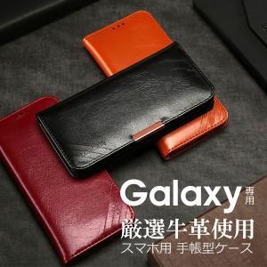 Galaxy S9 S9+ 本革 カバー 手帳型 ケース S8 S8+ Note8 S7 edge ...