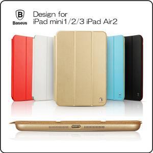 Baseus PRIMARY iPad Air2 ipadair mini 1/2/3 mini3 ipadmini Retina カラーケース スタンド機能オートスリップ 機能 ケース カバー 軽量 手帳型 横開き|looco-shop