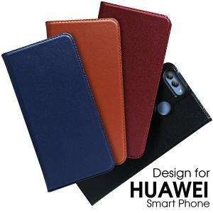 HUAWEI nova lite3 ケース 手帳型 本革 nova lite2 カバー 財布型 手帳ケース P10 lite honor9 nova2 HWV31 スマホケース スマホカバー カード収納 薄い 軽い|looco-shop