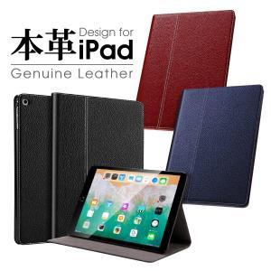 オートスリープ 対応 本革 iPad Pro 10.5インチ ブック型カバー 牛革 iPad 2017 2018 iPadケース Air 2019 ブック型 mini5 mini 2019 スタンド アイパッドカバー|looco-shop